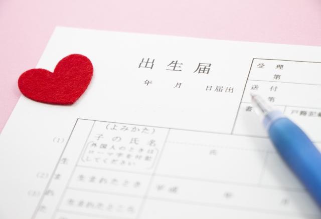 【姓名判断】赤ちゃんの名付けに使いたくない代表的なNG漢字